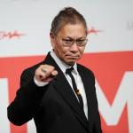 CM Radio 1×05 – El de Takashi Miike
