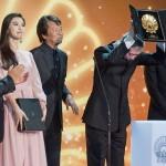 Despedida de la 64ª edición del Festival de Cine Internacional de San Sebastián