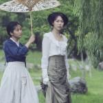 """""""La Doncella (The Handmaiden)""""; Park Chan-wook se reafirma como uno de los mejores directores de la actualidad"""