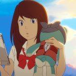 """""""Ancien y el mundo mágico""""; correcta y entretenida mezcla de anime adolescente, fantasía y tecnología"""