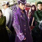 """""""Jojo's Bizarre Adventure: Diamond is Unbrekable""""; lujuría de la saga de Jojo's junto a la de Takashi Miike"""